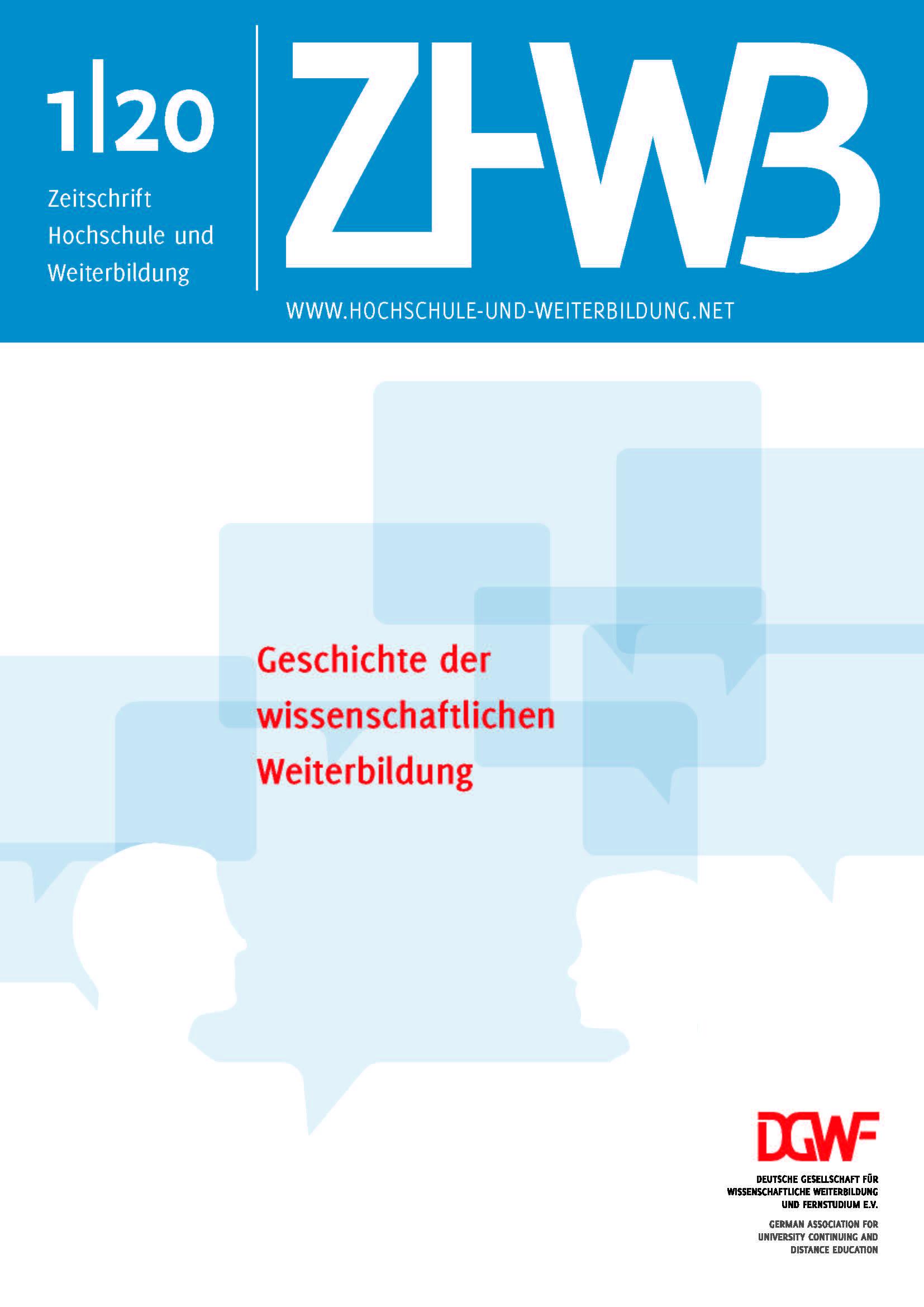 Ansehen 2020/1: Geschichte der wissenschaftlichen Weiterbildung
