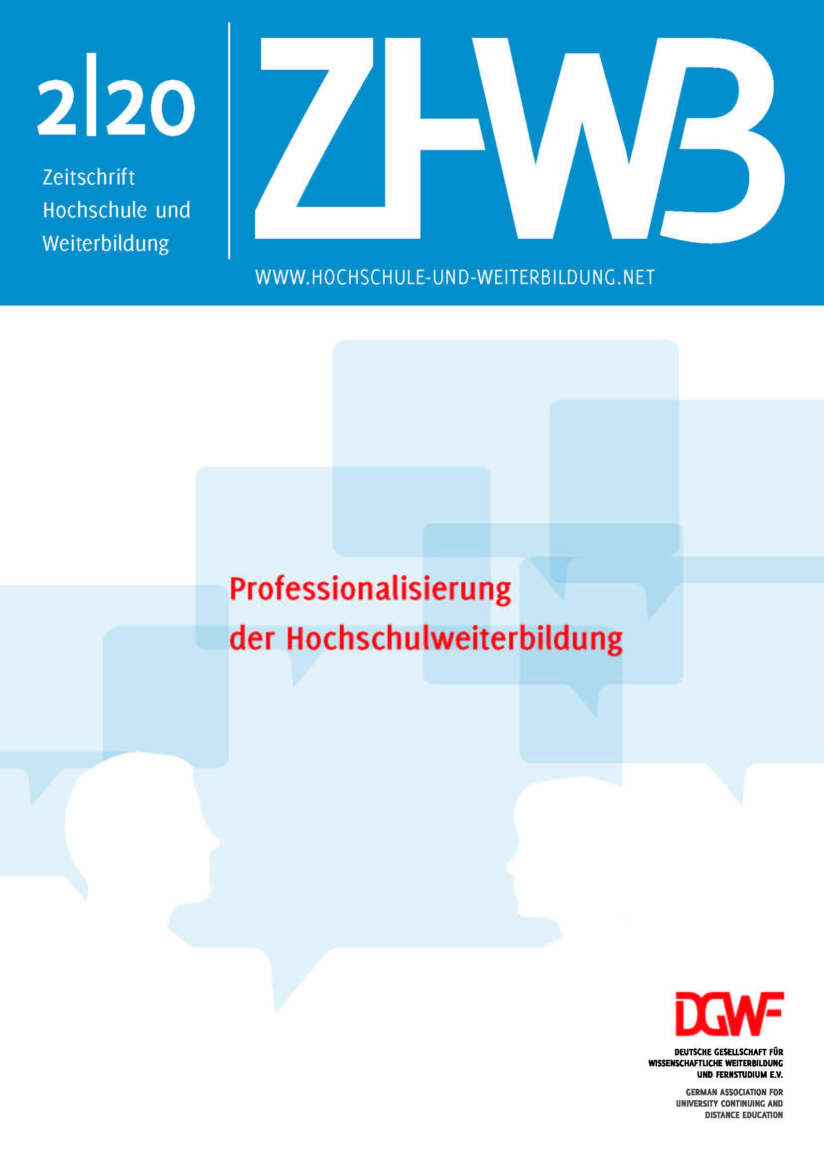 Ansehen 2020/2: Professionalisierung der Hochschulweiterbildung